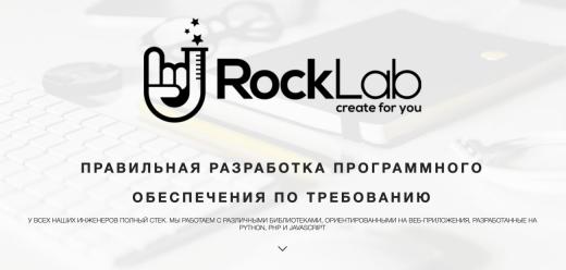 RockLab