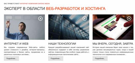 Diatekc Media