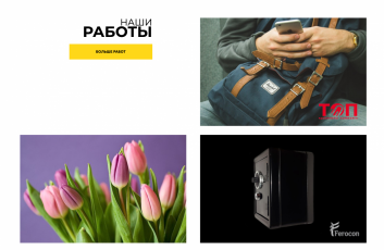 E-commerce агентство I-PR