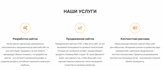 """Веб студия """"В 2 раза Дешевле"""""""