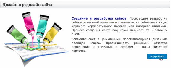 """Компания """"Системная Интеграция VLS"""""""