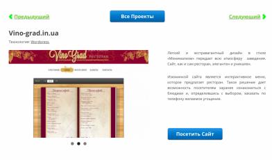Сoda.net.ua