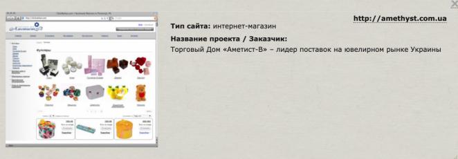 Компания webPC