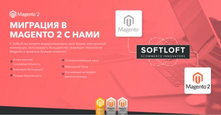 SoftLoft