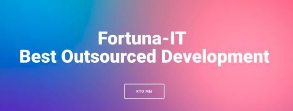 Fortuna_IT
